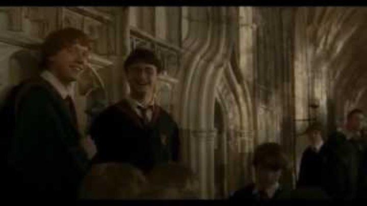 Гарри Поттер и Особая Уличная Магия. отрывок
