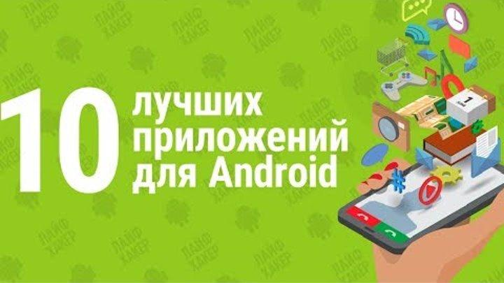 Фильмы и сериалы на Android бесплатно и без рекламы!