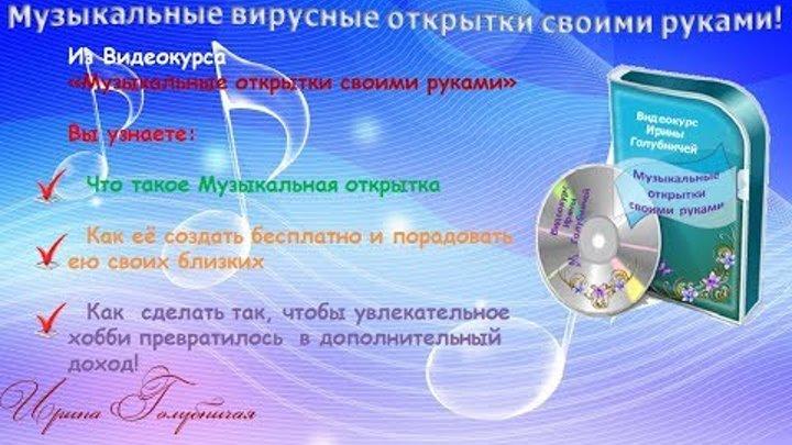 Днем советского, примеры вирусных открыток