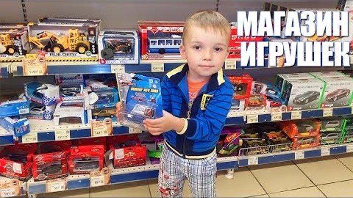 VLOG Поход в магазин за игрушками Сильпо. children's toy store shopping