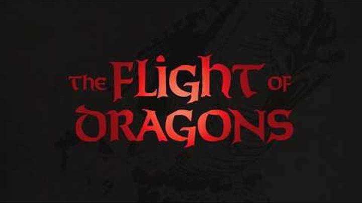 The Flight of Dragons (intro + song) (Полет драконов) cover stereo
