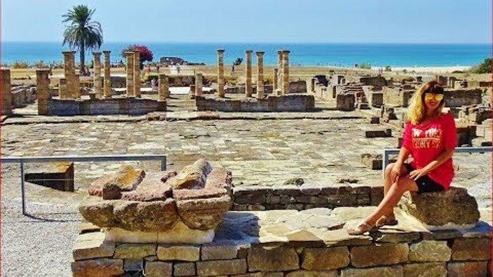 ИСПАНИЯ, Затерянный Город Римской Империи, Baelo Claudia
