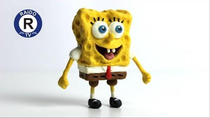 КАК СЛЕПИТЬ СПАНДЖ БОБA ИЗ ПЛАСТИЛИНА? ГУБКА БОБ КВАДРАТНЫЕ ШТАНЫ. Sponge Bob.