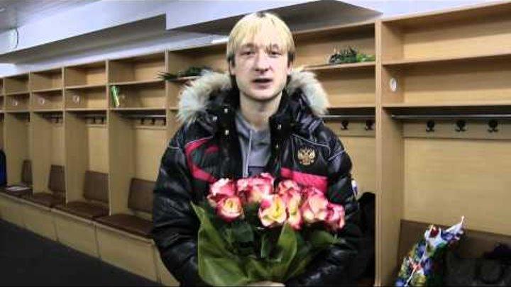 Евгений поздравляет с Новым годом / Evgeni's greetings for New Year
