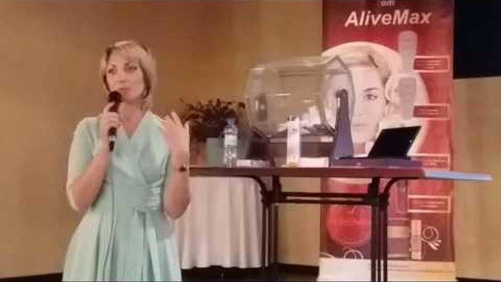 Краснодар. Алена Рандина. Региональная конференция часть 4 Расписание событий