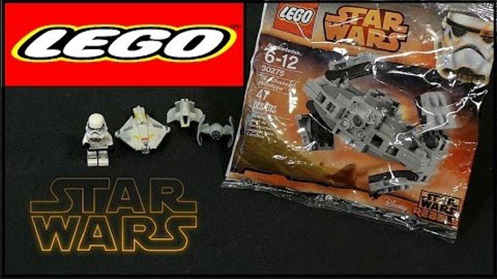 Lego Star Wars 30275 Лего Звездные войны Обзор на русском