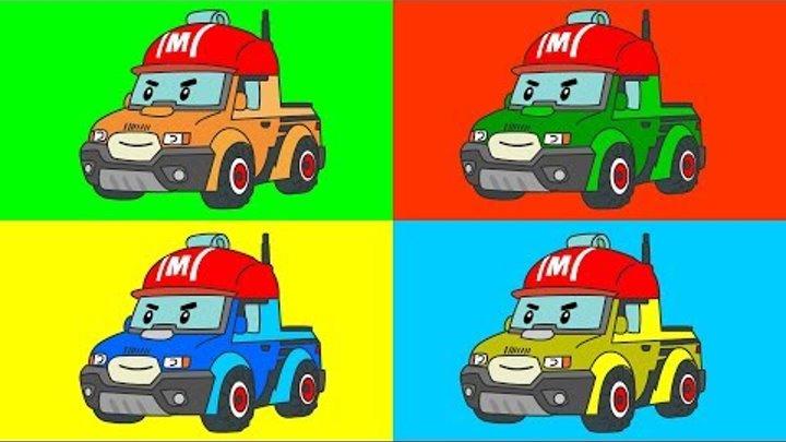 Робокар Поли - Раскраска - Мультик с машинками - Учим цвета - Часть 4. Robocar Poli - Learn Colors