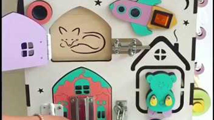 Бизикуб, развивающий куб, игрушка, игрушки для детей, детский канал, бизиборд, монтессори