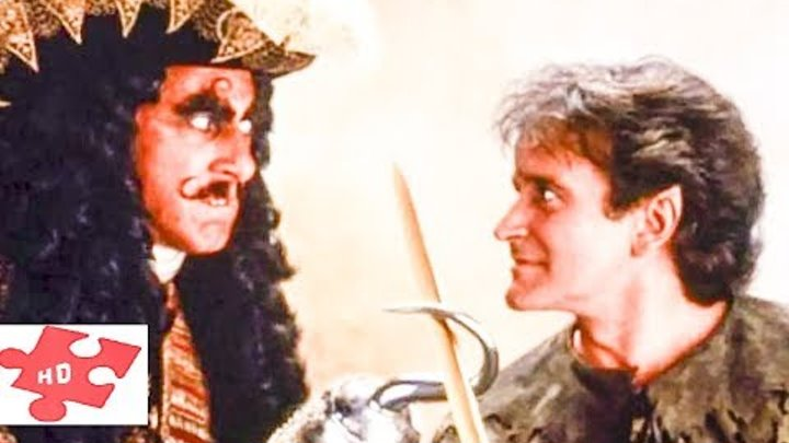 Капитан крюк Питер Пэн 1991 от Стивен Спилберг/Дастин Хоффман /Робин Уильямс/Джулия Робертс