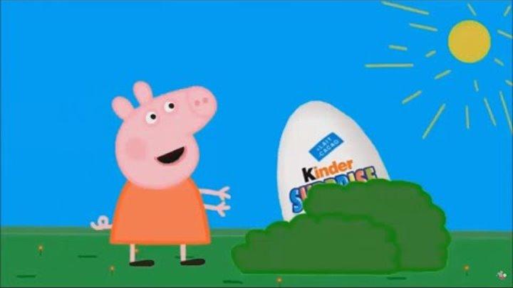 Свинка Пеппа открывает Киндер сюрприз! Свинка Пеппа. Новые Серии на Русском языке. Peppa Pig/