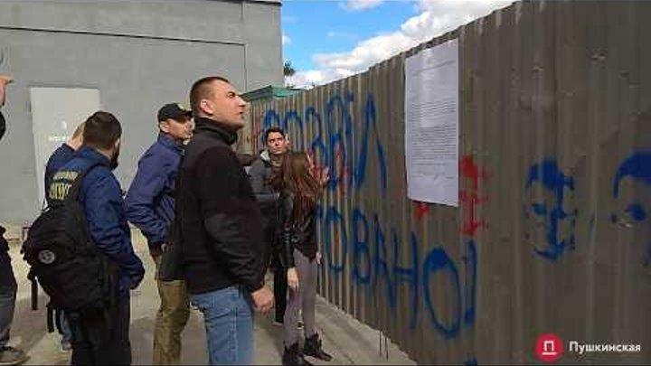 Активисты снова пришли на скандальную стройку на Ланжероне: прозвучали выстрелы