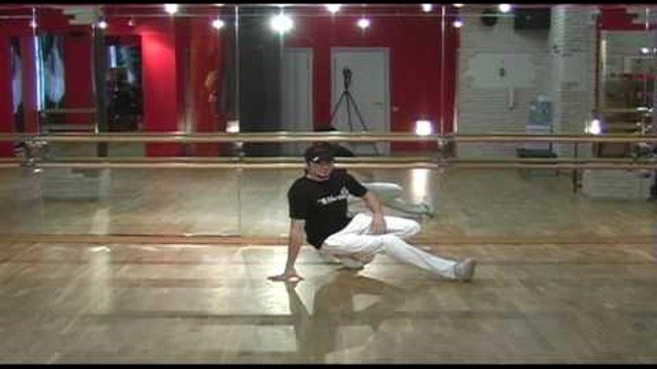 Брейк данс обучение. Урок 04. Breakdance footwork tutorial. Lesson 04