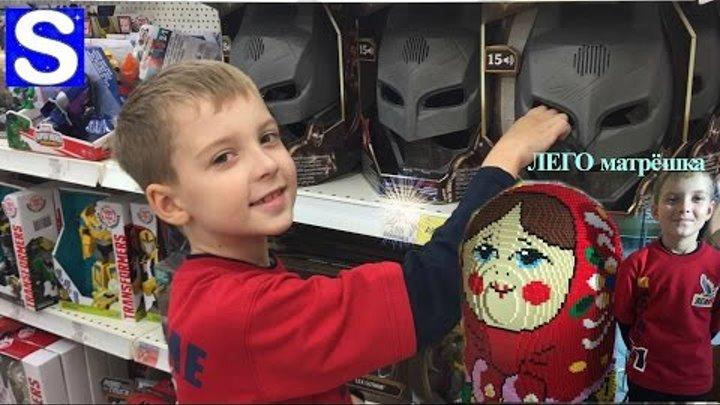 VLOG Шопинг в магазине игрушек покупаем Хот Виллс и Нерф и Ниндзяго Shopping in kids toys store