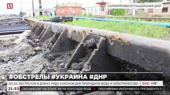 Украинские диверсанты повредили магистрали связи ДНР