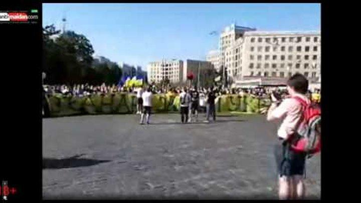 13 09 14 Харьков марш ультрас и нацистов