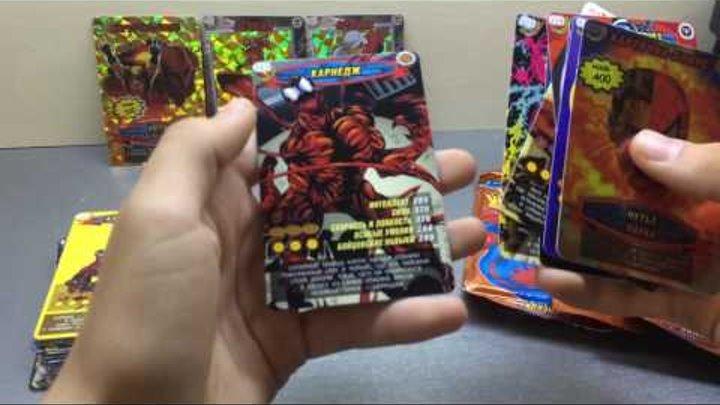 Открываю карточки человек-паук герои и злодеи №2