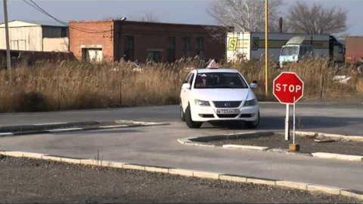 Госавтоинспекция разъяснила новые правила сдачи экзамена на получение водительских прав