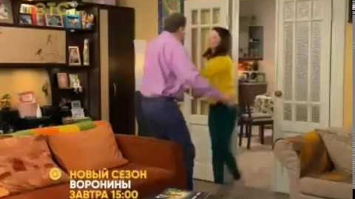 Воронины REMIX | Самая прикольная реклама воронины | Воронины 21 сезон | Новый сезон воронины | СТС