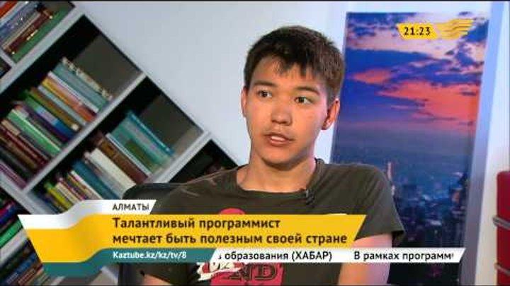 2 миллиона долларов пожертвовал казахстанский программист на исследование рака