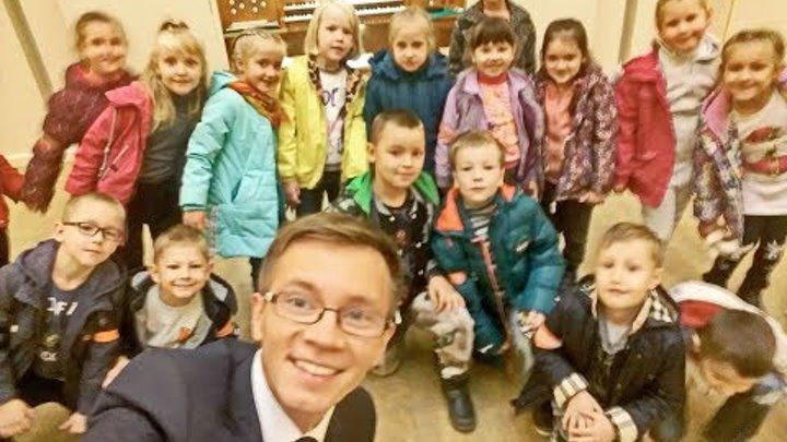 Детский сад в Белгородском органном зале