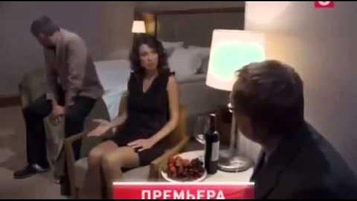 Белые волки. Спецназ (2014) 2 сезон 6 серия Военные фильмы и сериалы Россия
