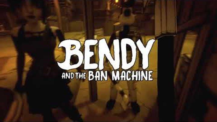 4 ЛУЧШИХ ЗАБАНЕННЫХ ФАН ИГРЫ БЕНДИ И ЧЕРНИЛЬНАЯ МАШИНА BENDY AND THE INK MACHINE FORBIDDEN FAN GAMES
