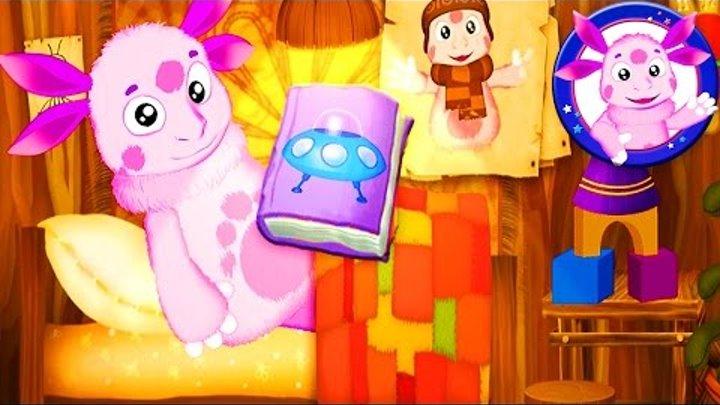 Видео игра для детей Лунтик Сказки на ночь Moonzy Bedtime Stories 2016 мультик дети и родители Обзор