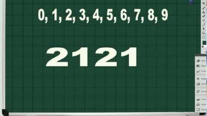 Математика 5 класс Виленкин (видеокурс)