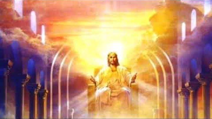 Иисус, Ты Царь земли и неба (König des Himmels und der Erde)