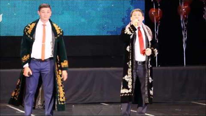 Наши казахские друзья