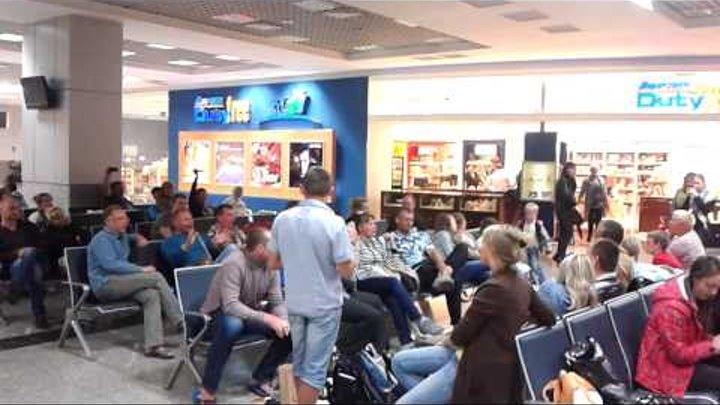 Туристы из России поют песни в аэропорте Хургады.