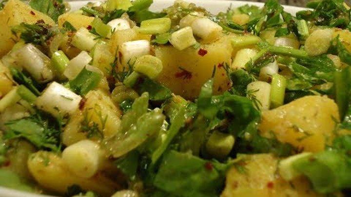 Турецкий картофельный салат.Рецепт постного салата.