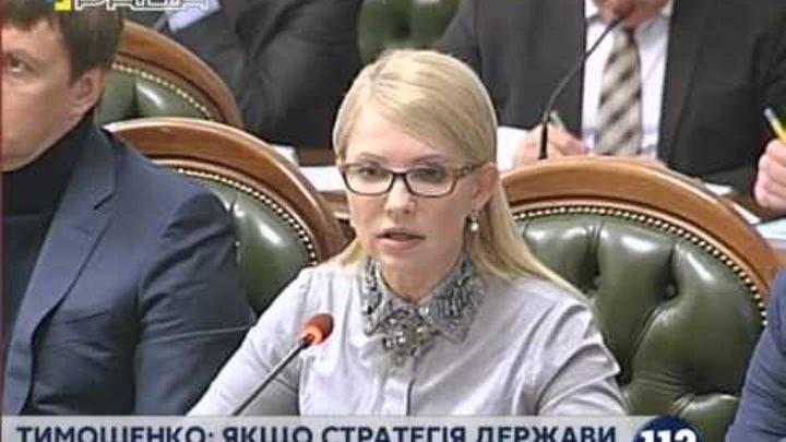 Поки не буде прийнята низка законів, ні в яку коаліцію Батьківщина не піде. Юлія Тимошенко.