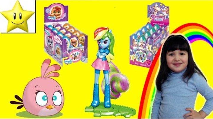Киндер сюрпризы Мой маленький пони Angry Birds Stella Лопусики распаковка Мистер Макс и Мисс Кэти