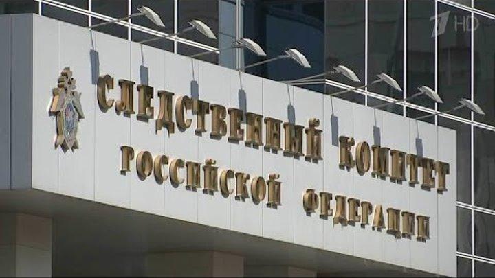 Михаил Ходорковский заочно арестован и объявлен в международный розыск.
