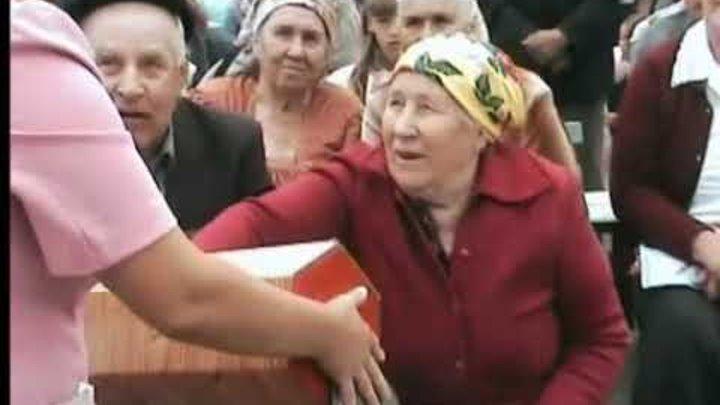 День села 2008. с. Кунарское