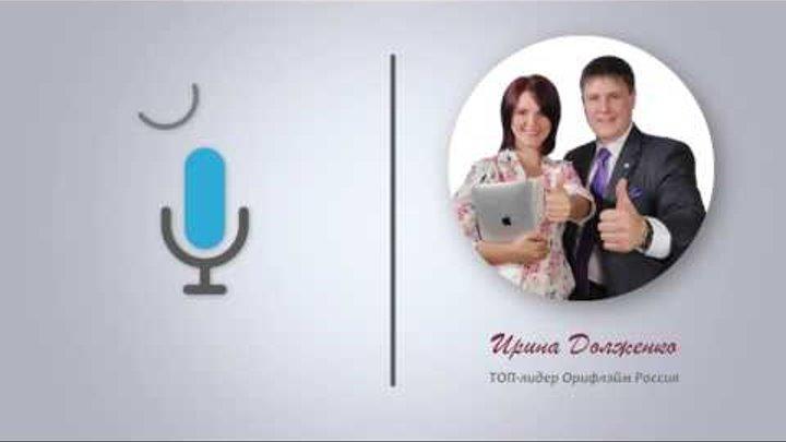 Интервью с Ириной Долженко. Путь от Новичка до ТОП лидера