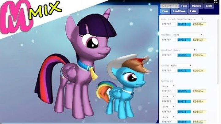 Май литл Пони. Создаем пони Искорка. Мультик для девочек пони. создай пони 3D игра