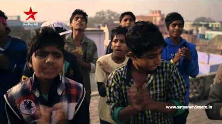 Satyamev Jayate Promo: Clapper Boys Satyamev Jayate Anthem
