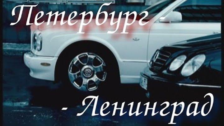 Борис Моисеев, Людмила Гурченко - Петербург - Ленинград / Full HD