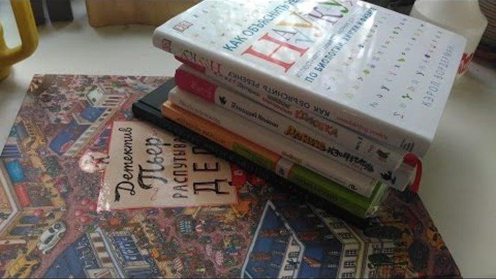 Книги школьнику, Математика Куман Развивающие игры