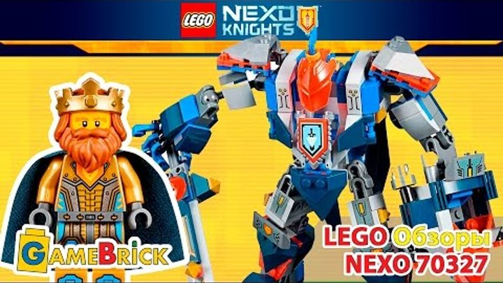 LEGO NEXO KNIGHTS НЕКСО НАЙТС 70327 Королевский мех ОБЗОР [музей GameBrick]