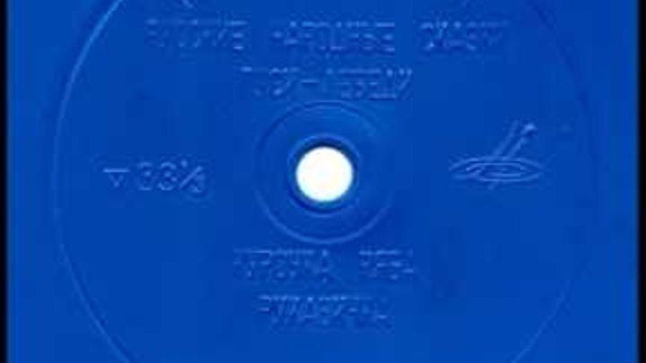 Гуси-лебеди. Курочка Ряба. Рукавички. Русские народные сказки. ГД-0002889. 1972