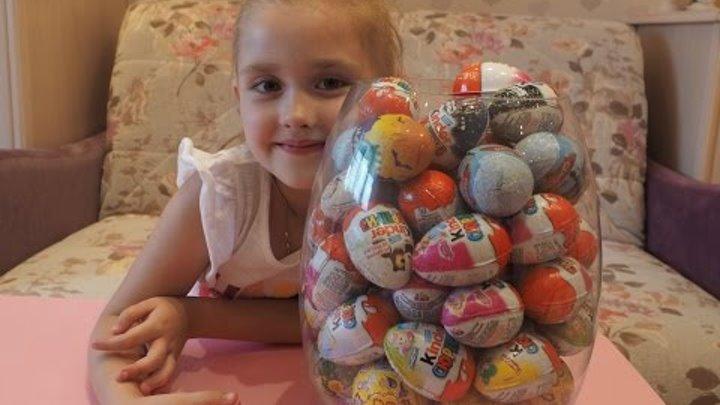 Часть 2.Kinder Сюрприз 100 штук!UNBOXING Kinder SURPRISE eggs Disney,Винкс,феи, ЧУПА ЧУПС