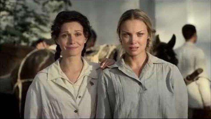 Фурцева (сериал, 2011) – смотреть все серии в хорошем качестве (HD)