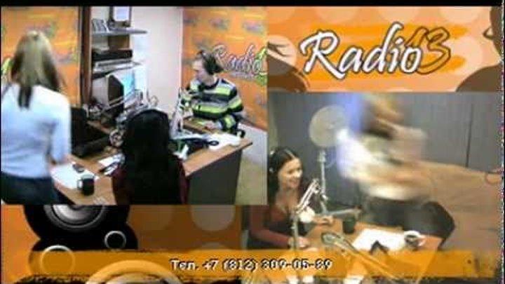 Интервью Сары Окс для Радио 13. Прямой эфир