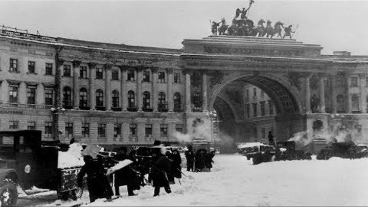 Снятие блокады города Ленинград – 26 января 2018 г.