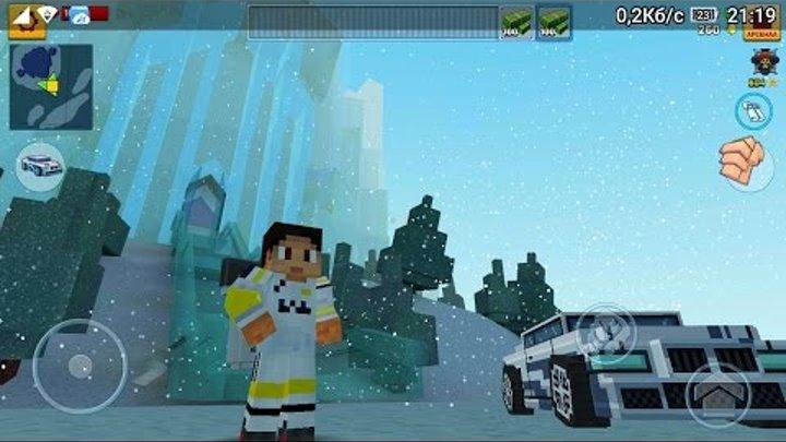 Обновление Block city wars! Ледяной замок и снежний двор!