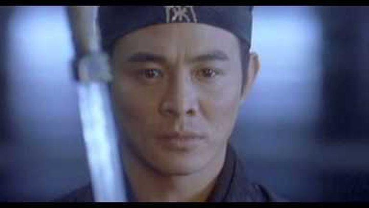 Герой (2002) — Иностранный трейлер