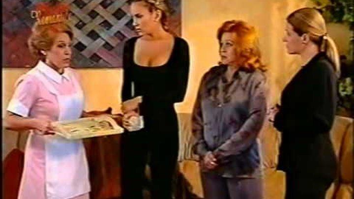 Избранница / La Mujer de Mi Vida 1998 Серия 134